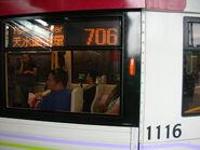 DSCN3740