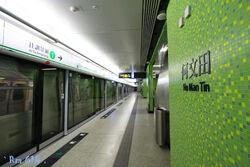 HOM L7 Platform 1 201610 -1
