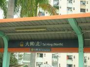Tai Hing (North) New Name
