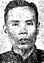 KSMP Tang Tsuen portrait