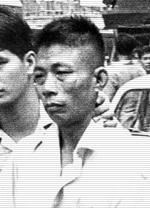 STMP Chan Kai Yu under arrest