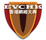 File:Evchk.PNG