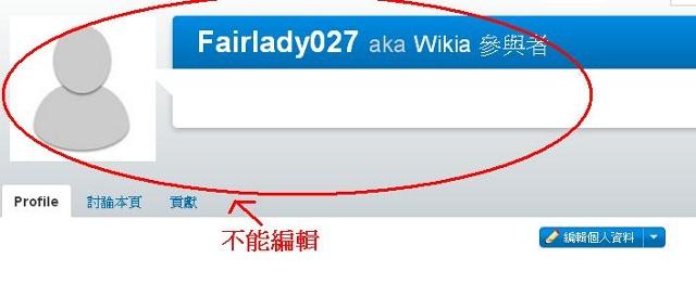 File:Fairlady027 fail edit.JPG