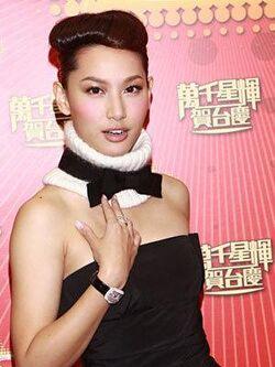Tsui Tsz Shan