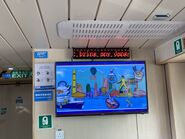 Fortune Ferry Central to Hung Hom TV(4)