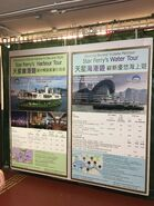 Star Ferry Harbour Tour and Water Tour 20-03-2019