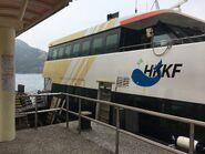 Sok Kwu Wan No2 Ferry Pier HKKF 2