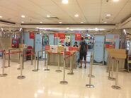China Ferry Terminal entry gate 2