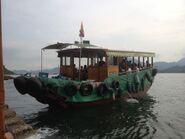 AM50087K Sai Kung to Half Moon Bay