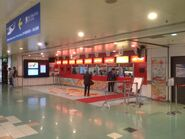 Macau Ferry Pier ticket office 4