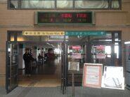 Park Island Ferry Pier display to Tsuen Wan