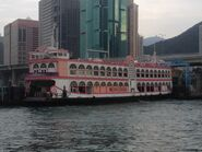 Man On North Point to Kwun Tong(Car Ferry) 2