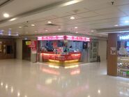 China Ferry Terminal ticket office