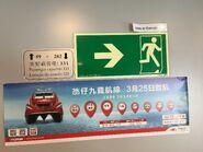 Turbojet Kowloon to Macau(Taipa) leaflet 2