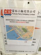 North Point to Kwun Tong notice in Kwun Tong Public Pier