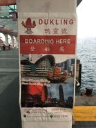 DUK LING Tour information in Central 1