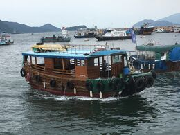 AM50080K Sai Kung to Half Moon Bay 21-08-2018