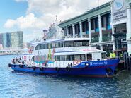 FORTUNE Fortune Ferry Central to Hung Hom ready park in Central(2) 28-06-2020