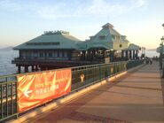 Disneyland Ferry Pier