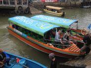 141241 Tai O Boat Excursion