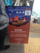 AQUALUNA boarding place in Tsim Sha Tsui