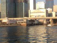 Kwun Tong Vehicular Ferry Pier 3