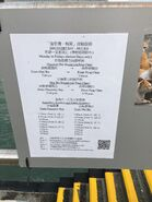 Discovery Bay to Mui Wo timetable with QR code