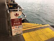 DUKLING boarding place in Tsim Sha Tsui