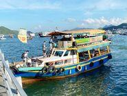 AM40207K Kitty's Boat Sai Kung to Half Moon Bay(2) 11-07-2020