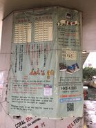 Kwun Tong Public Pier sell Tung Lung Chau