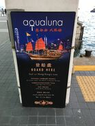 Aqualuna timetable in Central