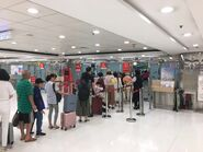 China Ferry Terminal Turbojet entry