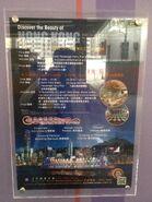Harbour Cruise - Bahuinia information