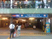 Wan Chai Ferry Pier entry