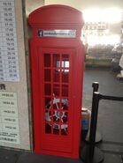 Sam Ka Tsuen Ferry Pier mail box model 11-12-2016
