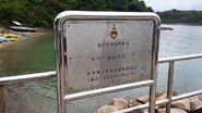 此碼頭重建完成