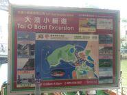Tai O Boat Excursion information