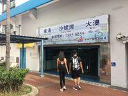 Tuen Mun Ferry Pier Fortune Ferry entry 2019