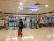 China Ferry Terminal entry gate