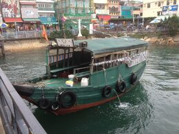AM500250 Cheung Chau to Sai Wan 3