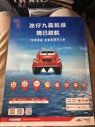 Turbojet Kowloon to Macau(Taipa) leaflet