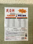 North Point to Joss House Bay timetable