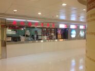 China Ferry Terminal ticket office 3