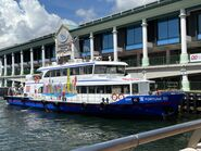 FORTUNE Fortune Ferry Central to Hung Hom in Central 28-06-2020