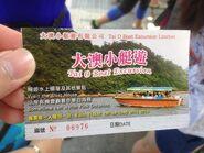 Tai O Boat Excursion ticket