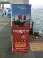 Aqualuna poster in Central Pier 9 2