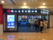 Macau Ferry Pier ticket office 2