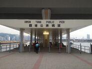 Kwun Tong Public Pier 2