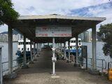 馬料水渡輪碼頭