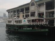 Shining Star Star Ferry's Harbour Tour 05-03-2016
